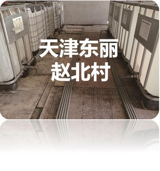 天津东丽赵北村.JPG